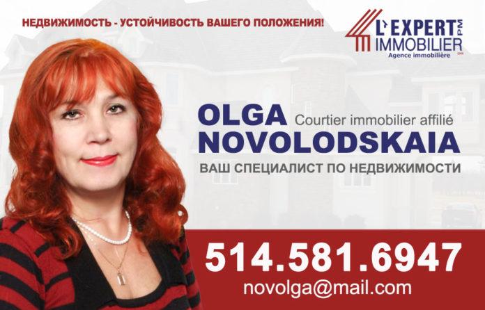 Ольга Новолодская. Real Estate Broker. Общественный деятель.