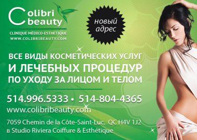 Colibri Beauty. Все виды косметических и лечебных процедур в Монреале