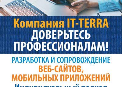 It terra веб дизайн в Монреале