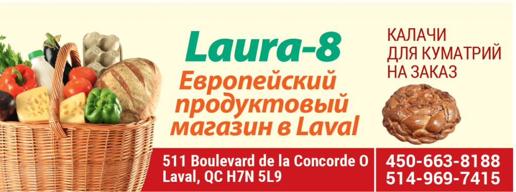 laura8
