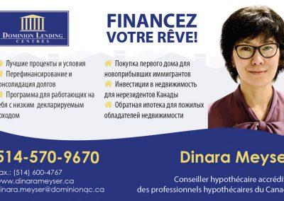 Динара Мейзер. Брокер по ипотеке