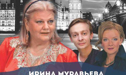 Спектакль «На струнах дождя». Интригующая комедия. 14 октября 2017 г.
