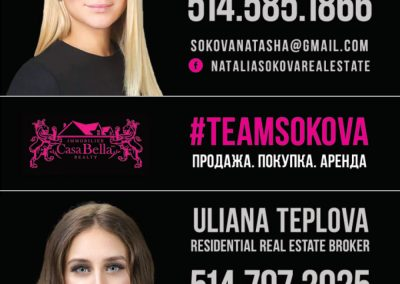 Наталья Сокова и Ульяна Теплова. Real Estate Brokers