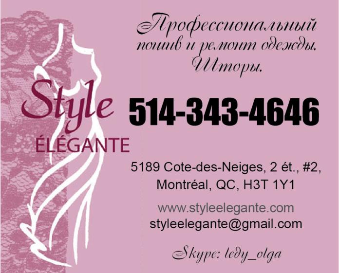 Style Elegante